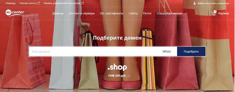 Nic.ru официальный сайт