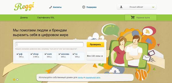 Reggi.ru официальный сайт